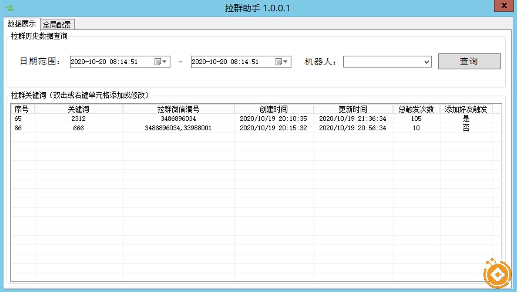 attachments-2020-10-YLyXVPzp5f8e2c8649e6b.